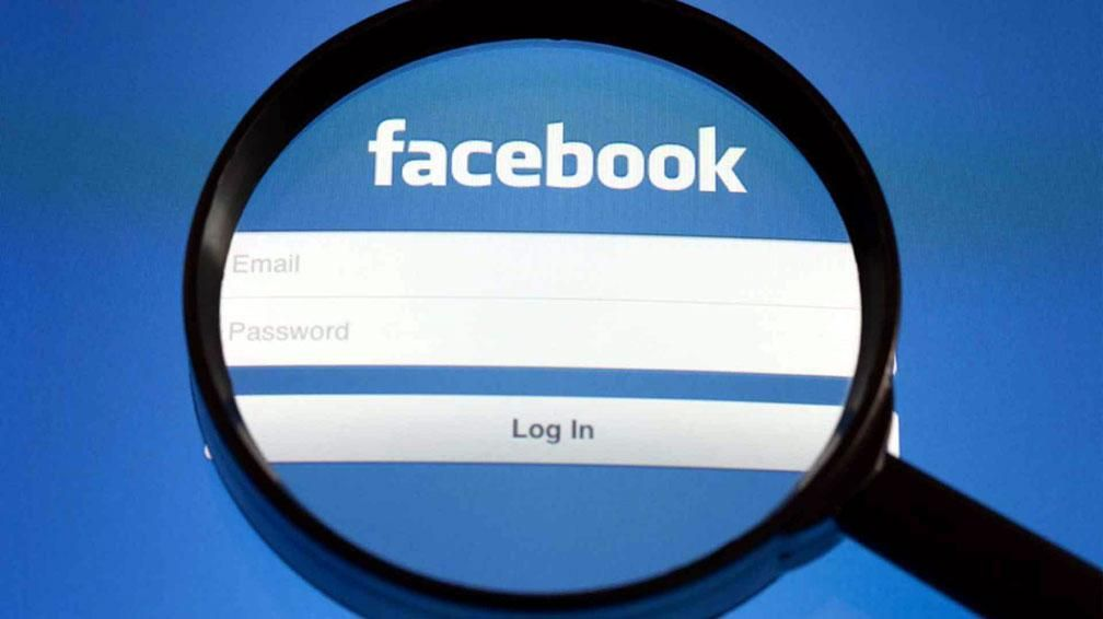 Facebook-Spy