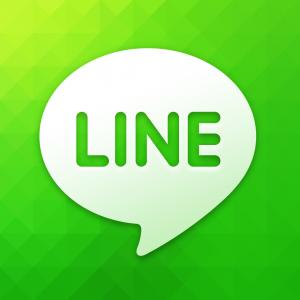 line-spy