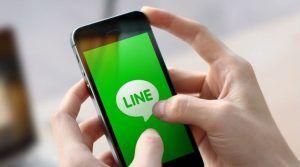 line spying phonespyapps