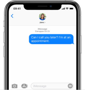 imessage-tracker