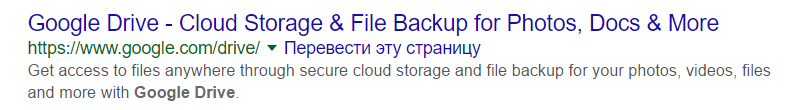 how_to_catch_cheater_google_drive
